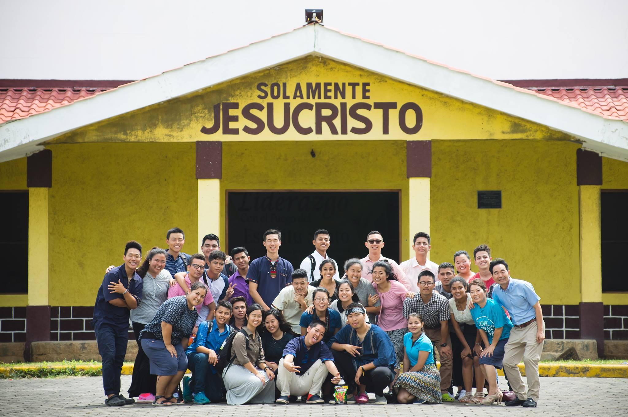 STSM Highlights // NICARAGUA