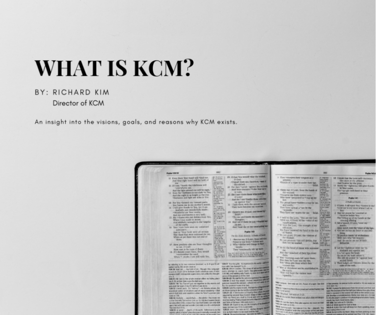 What is KCM?  // Richard Kim