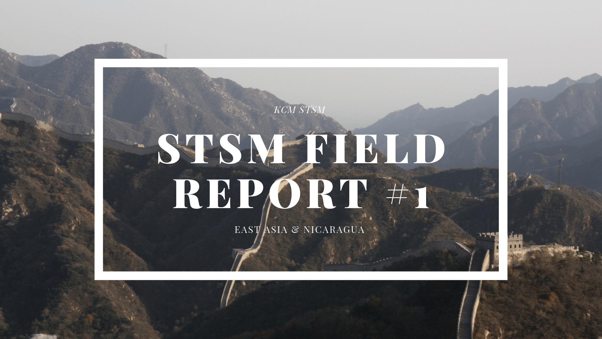 STSM Field Report – East Asia & Nicaragua #1